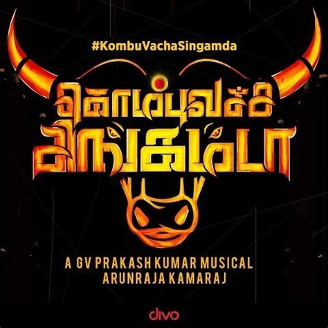 Ponmana selvan play online and free download mp3 songs of this.
